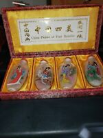 "4 snuff bottles with reversed handpainted ""China Picture Of Four Beauties"""