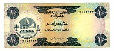 United Arab Emirates ... P-3a ... 10 Dirhams ... ND(1973) ... *F++*.