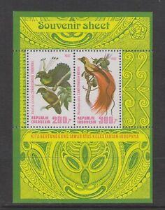 Indonésie - 1982, Oiseaux De Paradis Feuille - MNH - Sg MS1689