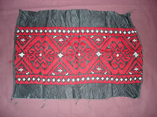 #463 Beautiful Vintage Hand Embroidered Tapestry 46cm/32cm(18''/ 12.5'')