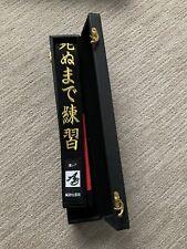 Armbar Soap Black Belt Shoyoroll Mma Jiu Jitsu