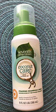 Seventh Generation Foaming Shampoo & Wash, New, Coconut Care, Gentle on All Skin