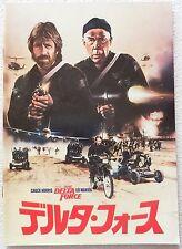 DELTA FORCE MOVIE PROGRAM BOOK 1986 Chuck Norris Lee Marvin Rare Japan F/S