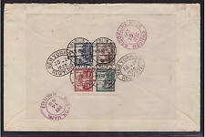 German empire, block 1, iposta, letter r, various stamp, rare (20870)