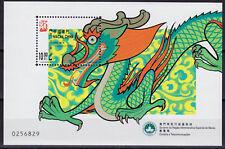 Macau Macao 2000 Block 75 ** MNH postfrisch Jahr des Drachen Year Dragon 20,-- €