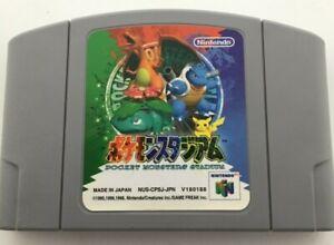 Pocket Monsters Pokemon Stadium Japan Import N64 Nintendo 64 US Seller TESTED