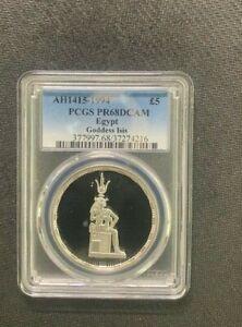 Egypt 1994 5 Pounds Goddess Isis PCGS PR68DCAM / Rotated Reverse / *No Reserve!