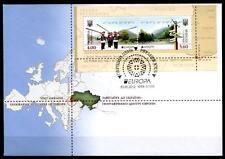 """Europa-CEPT. huzulen, mappa il """"centro d'Europa"""". FDC con h-foglio. Ucraina 2012"""