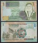 Jordania - Jordan 1 Dinar 2013 Pick 34g SC = UNC