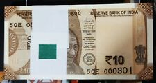 10 RUPEES 100 NOTES BUNDLE: YEAR 2017 FANCY NO: 000301 TO 000400. FIRST ISSUE