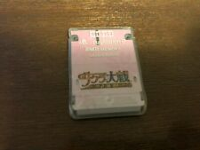 Pink/White Clear Genuine Hori Sony Playstation 2 PS2 Memory Card 8MB