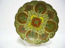 Elizabethan Post - 1940 Collectable Brass Metalware