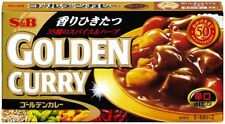 """S & B, Golden Curry """"Hard hot"""" Curry paste. Curry Roux. From Japan"""