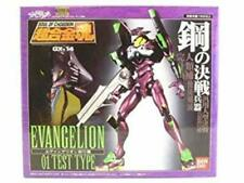 Soul of Chogokin GX-14 Evangelion 01 Test Type Diecast Figure by Bandai
