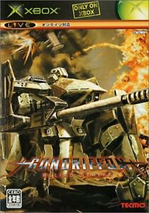 GunGriffon Allied Strike [Japan Import]