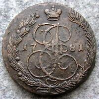 RUSSIA EKATERINA II 1781 EM 5 KOPEKS LARGE COPPER COIN