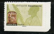 STAMP / TIMBRE FRANCE  N° 4008 ** ART ANTIQUITES / EGYPTIENNE / AUTOADHESIF