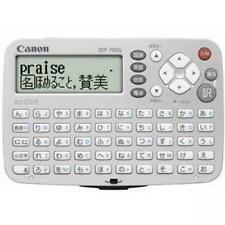 ha07130 Canon Japanese Electronic Dictionary - WordTank Idp-700G from Japan