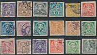 Stamp Austria SC P29-47 1919 Newspaper Mercury Imperforated Overprint Used
