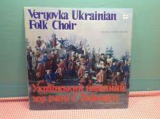 Veryovka Ukrainian Folk Choir LP VinylRecord CM02735-36