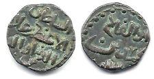 KHWARIZMSHAHS  'ALA-al-DIN MUHAMMAD AH 596-617 BI JITAL GHAZNA-TYPE
