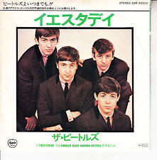 "BEATLES Yesterday & I Should Have Known Better JAPAN PICTURE SLEEVE 7"" 45 record"