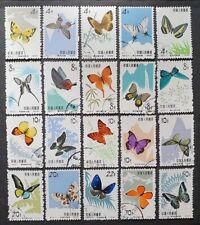 China PRC 1963 Butterflies, S56, Scott 661-680, used