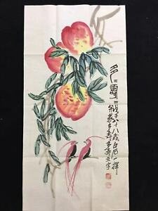 Chinese modern and contemporary famous Qi Baishi works peach