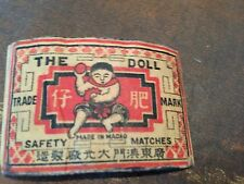 old match box top -  the doll - made in macao