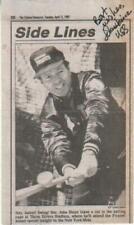 John Heinz Autographed Newspaper Photo Pennsylvania Politician D.91