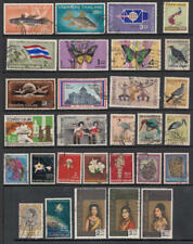 Thailand 1967-1969 hi val selection 29 diff used stamps cv $98