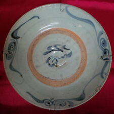 Chinese Antique Blue and White Ornamental Flower Ming Satow Dish-2
