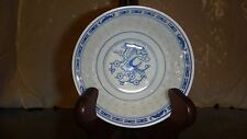 Vintage Lillian Vernon Made in China Bowl