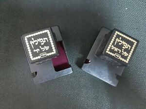 Tefillin plastic boxes Size 30-31-32-33-34-35-36-37 Normal Right-handed Put left