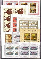 DDR GDR EAST GERMANY 1949 - 1990 MNH collection ALL mini sheets souvenir sheets