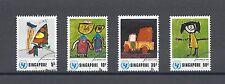 Singapore 1974 SG 241/4 USATA CAT £ 6.25