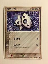 Pokemon Card / Carte Aron 049/055
