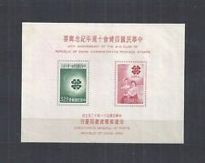 Republic of China 1962 4-H Souvenir Sheet (Scott 1364a) MNH