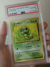 1996 Pokemon Pocket Monster Japanese Basic Base Set #10 Caterpie PSA 10 GEM MINT