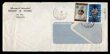 Dr Who 1982 Morocco Temara C53107