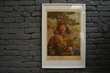 Vintage 1960s Chinese Communist Propaganda Poster Lei Feng