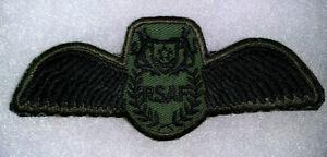 ROYAL SINGAPORE AIR FORCE (RSAF) CLOTH PILOT'S WINGS, BLACK, DRAB GREEN