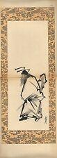 Stampa antica GIAPPONE JAPAN STYLE uomo con kimono Gillot 1885 Antique print