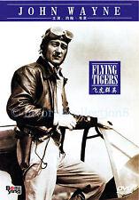Flying Tigers John Wayne 1942 DVD