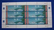 Micronesia (#243-244) 1996 Patrol Boats MNH sheet