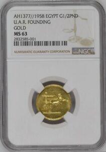 EGYPT , GOLD 1/2 POUND 1958 U.A.R. FOUNDING NGC MS 63 ,  RARE