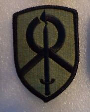 ARMY PATCH,451ST SUSTAINMENT COMMAND  ,MULTI-CAM,SCORPION, WITH VELCR