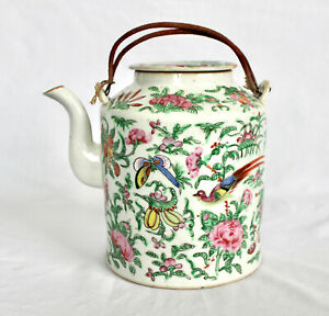 JAPANESE CERAMIC TEAPOT WITH LID and Handles - Insects Birds Fruit Flowers