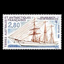 TAAF 1996 - Ships Boats - Sc 214 MNH