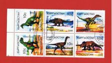 Kyrgyzstan #118 VF used sheet of 6 Dinosaurs Free S/H